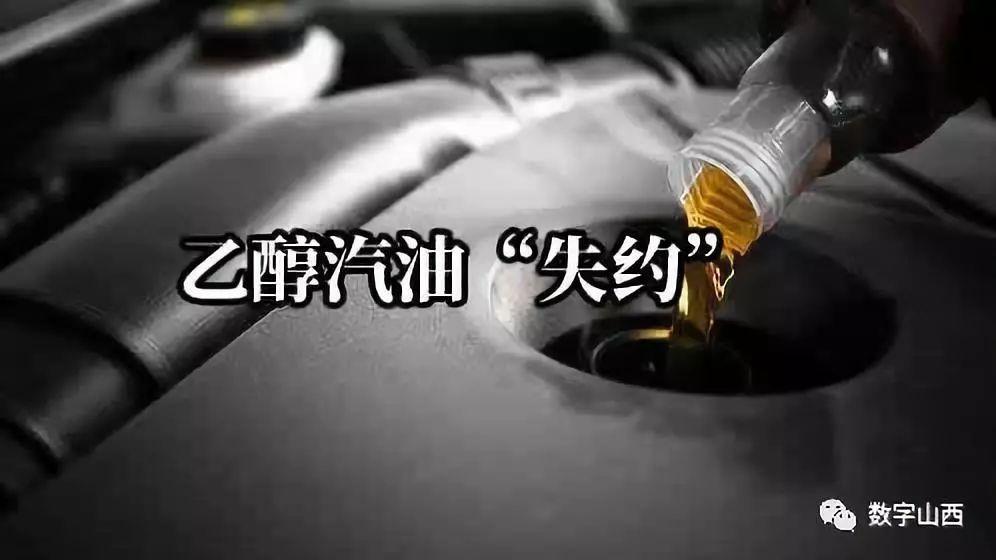 乙醇汽油还改不改?加油站为什么还在销售汽油?预览图
